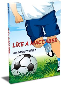 Like a Maccabee (2nd edition)