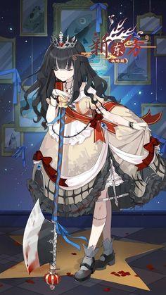 Stargazey Pie(CV.金田アキ) Fantasy Characters, Anime Characters, Anime Chibi, Anime Art, Character Concept, Character Design, Anime Girl Brown Hair, Yuki Onna, Chibi Couple