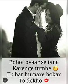 Romantic Shayari With images in Hindi For Couple WhatsApp Dp Romantic Dp, Love Shayari Romantic, Love Quotes For Him Romantic, Secret Love Quotes, Love Quotes Poetry, Hindi Shayari Love, Love Quotes In Hindi, Romantic Images, Cute Love Quotes