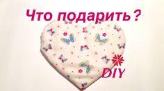 Что подарить, блин? 😀 Подарки Своими руками. 🙌 Diy Ideas, Craft Ideas