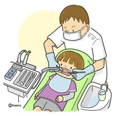Private Dental Care Interior - Everything You Need To Know About Oral Health Dental Health, Dental Care, Coloring Books, Coloring Pages, Teeth Whitening That Works, Dental Bridge, Community Helpers, Dental Hygienist, Album