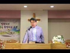2016년 7월 3일 주일 영상 ~ 복의 근원이 될 수 있는 믿음의 태도
