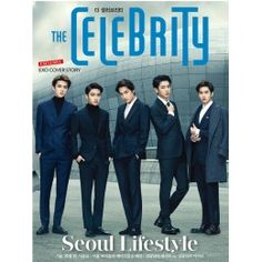 The Celebrity (Fashion Magazine) Type A : 2015.01 - EXO EXO-M EXO-K