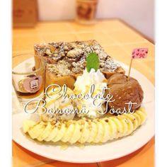 Chocolate Banana TOAST by Mr.toast at Chiangmai