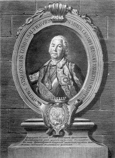 Салтыков Петр Семенович (гравюра)
