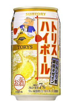 「TORYS Highball トリスハイボール(だんじり祭限定デザイン)」 by SUNTRY サントリー