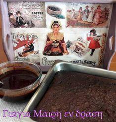 Η πιο Κολασμένη Σοκολατόπιτα!!! - Γιαγιά Μαίρη Εν Δράσει Milk, Chocolate, Coffee, Kaffee, Schokolade, Chocolates, Cup Of Coffee, Coffee Art