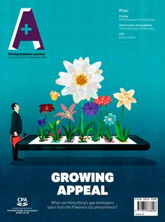 Growing appeal ©Benedetto Cristofani, all right reserved #apps #cover #growth #AplusMagazine #economy #cina #hongkong #application #illustration #editorial #editorialillustration #conceptual #conceptualillustration #graphic #graphicdesign