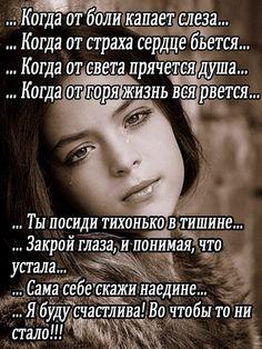 Фаниля Хусаинова