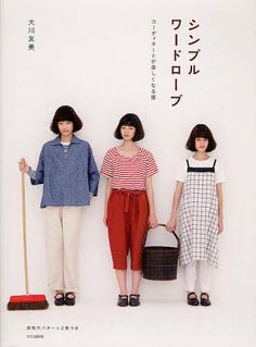 Simple Wardrobe - Tomomi Okawa - Japanese Sewing Pattern Book for Women - JapanLovelyCrafts
