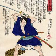 Samurai sword history