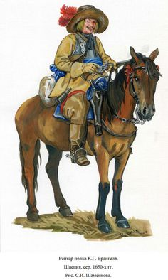 Swedish cavalry. Thirty Years War