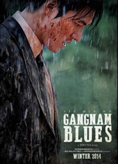 WATCH: The official trailer for Gangnam Blues, starring Lee Min Ho
