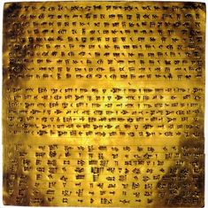 Darius I Persepolis Gold Plates These plates were found by archeologists in 1938, in Persepolis, near modern day Shiraz, Iran. There were two gold plates and two silver plates in a stone box, written on in cuneiform script. The plates date to 518 – 515 BC.