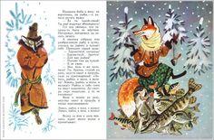 Animalarium: Foxy Tricks Natalia Trepenok