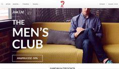 Kokorikoshoes - Οικονομικά Παπούτσια | Online Καταστήματα - Webfly.gr