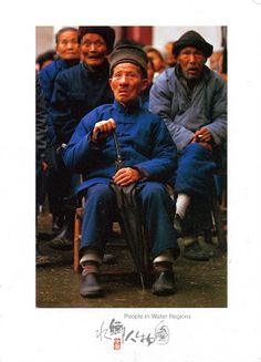 CHINA (Anhui) - Watching a performance