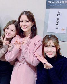 Ikuta Erika, Japan Girl, Asian, Japanese Beauty, Cute Girls, Dressing, Sexy, Face, Pretty