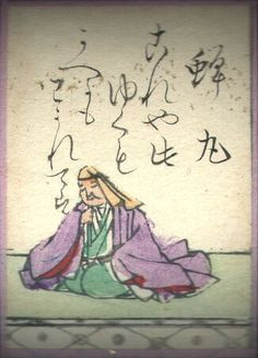 10.これやこの 行くも帰るも わかれては しるもしらぬも 逢坂の関 これやこの ゆくもかへるも わかれては しるもしらぬも あふさかのせき Koreyakono yukumokaerumo wakaretewa shirumoshiranumo oosakanoseki 蝉丸 せみまる Semimaru Poetry Game, Heian Period, Miyazaki, Card Games, Disney Characters, Fictional Characters, Aurora Sleeping Beauty, Japanese, Korea