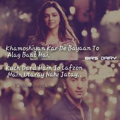 Discovered by Safaa. Find images and videos about ranbir kapoor, yjhd and deepika pedukone on We Heart It - the app to get lost in what you love. Yjhd Quotes, Shyari Quotes, Girly Quotes, Poetry Quotes, Lyric Quotes, Movie Quotes, Qoutes, Bollywood Quotes, Bollywood Couples