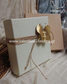 Μπομπονιέρα βάπτισης κουτί με μεταλλική πεταλούδα Lavender Sachets, Gift Wrapping, Gifts, Wedding, Decor, Things To Do, Noel, Gift Wrapping Paper, Valentines Day Weddings