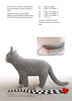 Crochet Crafts, Crochet Toys, Knit Crochet, Bead Crochet Patterns, Amigurumi Patterns, Crochet Dragon, Crochet Decoration, Amigurumi Doll, Crochet Animals