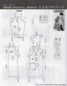 Japanese book and handicrafts - Lady Boutique Girl Dress Patterns, Coat Patterns, Blouse Patterns, Clothing Patterns, Skirt Patterns, Jacket Pattern, Top Pattern, Sewing Coat, Modelista