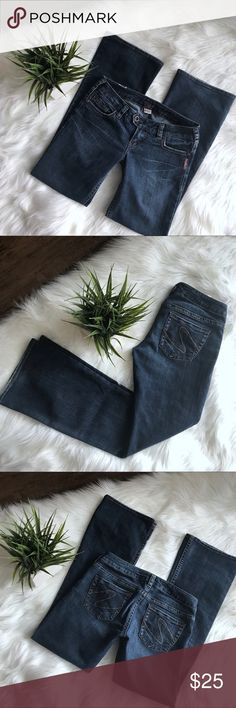 Silver TUESDAY Stretch Denim Jeans 28/31 ➰ Condition:  Gently worn.  ➰ Reasonable Offers Always Welcome!  ➰ FAST SHIPPING - Monday thru Saturday with same or next day after your purchase.  ➰ Questions? Please comment below,       I will be more than happy to assist you.  💕  Holly Silver Jeans Jeans Boot Cut