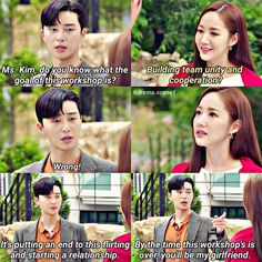 Below are some best quotes from 'What's Wrong with Secretary Kim' drama. 'What's Wrong with Secretary Kim' has been wrapped up but oth. Korean Drama Funny, Korean Drama Quotes, Korean Drama Movies, Korean Actors, Korean Dramas, Drama Fever, Drama Drama, Kdrama Memes, Best Dramas