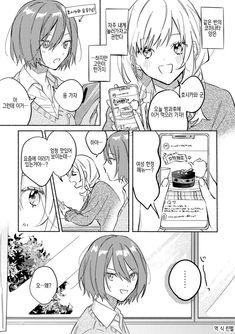 Peanuts Comics, Manga, Anime, Twitter, Girls, Toddler Girls, Daughters, Manga Anime, Maids