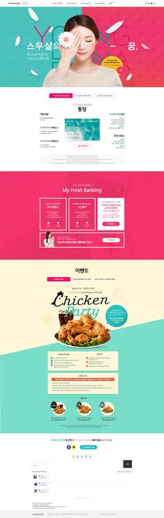 KEB 하나은행 card promotion site. If you like UX, design, or design thinking, check out theux