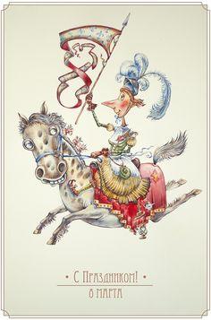 Watercolor illustrations by Sergey Kovalenko, via Behance
