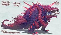 Embedded Monster Design, Monster Art, Creature Concept Art, Creature Design, Neo Monsters, Character Art, Character Design, Power Rangers Art, Beast Creature