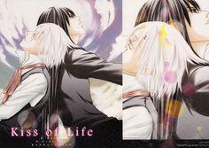 Kiss of Life (01)