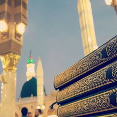 The Qur'an heals the heart and the soul. Whenever despair is inflicted on a person, his/her solace and comfort is found in the Qur'an. Islamic Qoutes, Islamic Images, Islamic Videos, Islamic Pictures, Masjid Haram, Ramadan Poster, Mekkah, Love In Islam, Islamic Girl