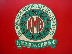九巴標誌。 Vintage Labels, Vintage Ads, Vintage Posters, Old Pictures, Old Photos, British Hong Kong, Hong Kong Art, Old Shanghai, Old Photography