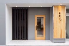 울산•부산인테리어 티디컴퍼니/ 외관인테리어 이자카야 * exterior : 네이버 블로그 Facade Design, Door Design, Exterior Design, Interior And Exterior, Cafe Interior, Interior Design Living Room, Japanese Restaurant Design, Japanese Shop, Japanese Style