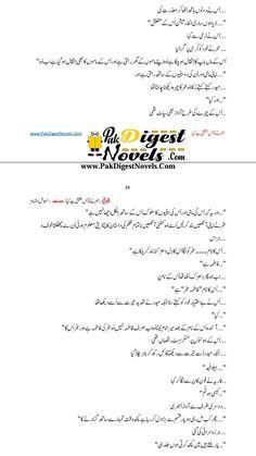 Romantic Novels To Read, Online Novels, Kebab Recipes, Beautiful Nature Pictures, Islamic Phrases, Quotes From Novels, Urdu Thoughts, Best Novels, Urdu Novels