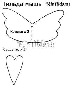 Выкройка крыльев для мышки тильды