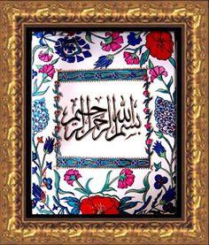 El Profeta Shu'aib
