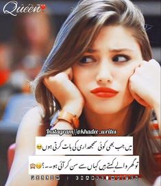 Urdu Quotes, Best Quotes, Fun Quotes, Weird Words, Girl Facts, Funny Girl Quotes, Crazy Girls, Poetry, Lol