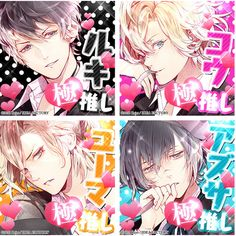 Mukami brothers~left up(Ruki Mukami)         right up(Kou Mukami) left down (Yuma Mukami) right down(Azusa Mukami)...which one will u pick? i will go with Kou