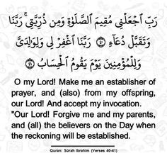 Allah forgive me and my parents