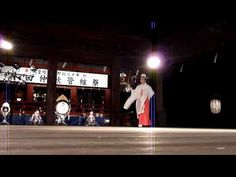神楽 剣の舞 - YouTube Wrestling, Japanese, Concert, Music, Youtube, Lucha Libre, Musica, Musik, Japanese Language