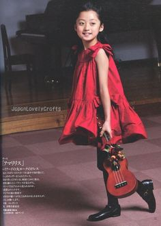 Formal Girl Dress Patterns Easy Sewing by JapanLovelyCrafts