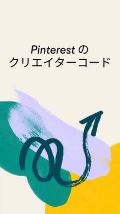Study Methods, Magazine Design, Knowledge, Japan, Mood, Learning, Creative, Illustration, Painting