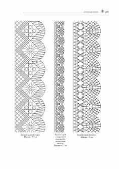 Lace Knitting, Knitting Stitches, Doily Art, Bobbin Lacemaking, Bobbin Lace Patterns, Machine Quilting Designs, Lace Heart, Lace Jewelry, Diy Headband