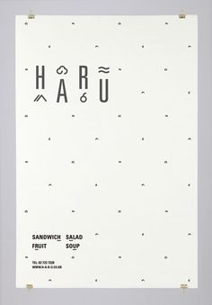 H-A-R-U by ORDINARY PEOPLE , via Behance