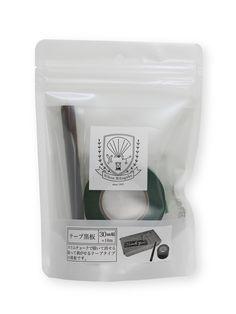 2015/2/12発売 スクールシリーズ「テープ黒板(緑、30mm、スリムチョークホルダー黒)」 http://www.rikagaku.co.jp/items/sstape.php #テープ黒板