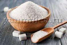 Полезен ли сахар для нашего здоровья